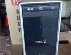电脑主机甩卖318元起 2G的显卡哟 4G内存
