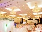 二十一世纪婚宴酒店