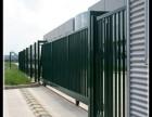 天津工业平移门安装,铁艺平移门定做,不锈钢平移门安装