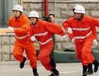 保定市唐县比较好的一级消防工程师培训班