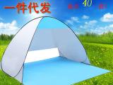 夏日户外出游必备野外沙滩帐篷 360度通