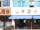 浦东芦潮港杭湾路(沿街餐饮铺36平38万)可过户