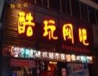 陕西咸阳市淳化县网吧回收价格