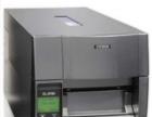 条码打印机销售及维修 不干胶标签碳带等耗材