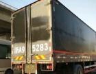 五十铃单桥厢式货车,7.2米,低价出售发财车!
