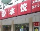大娘水饺全国招商加盟
