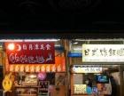 伟业兴隆购物广场 成熟商圈 一线临街餐饮明火旺铺