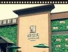 福州聚空间影咖私人影院吧加盟 电影K歌直播VR游戏