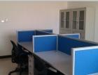 营口办公家具厂办公桌一对一培训桌老板桌会议桌便宜