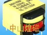 煌磁 厂家直销 大量供应12V电源变压器中频电源变压器