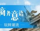 上海意大利语学习班 玩转文艺复兴发源地