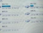 三代I3处理器,4G三代内存,32G固态硬盘加640G硬盘,