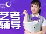 扬州高二暑假补习 扬州高二数学补习班