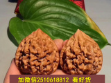 葫芦岛市哪里有卖文玩核桃 橄榄核雕?文玩店铺
