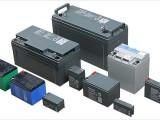 库尔勒,新疆UP-RW1220松下电池系列