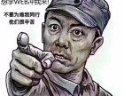 上海市松江暑假Web前端工程师培训
