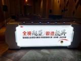 北京金奥启动仪式道具 动感灯箱启动台