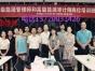 北京合同能源管理节能培训高级能源管理师培训