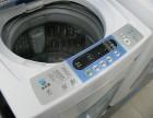 空调服务 专业维修 清洗加氟 提供发票 售后质保