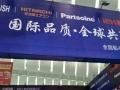 全新深圳三菱松下空调家电厂价直销.大一匹1680元