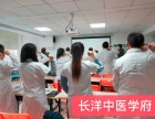 宁波学习中医推拿美容针灸减肥培训手把手教学学多久?