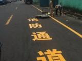 深圳龙华区大浪街道停车位划线多少钱一米