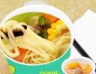 面食加盟排行榜双响QQ杯面 特色小吃10大品牌