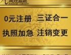 太原市娄烦零报税代理记账多少钱