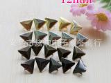 三角形爪钉批发 金字塔方形铆钉 diy铆钉柳丁手机壳材料12mm