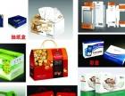 专业生产 手提袋 抽纸 彩盒 彩箱 礼品盒 手饰盒
