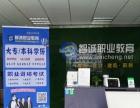 扬州成人高考自考远程教育