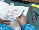 什么是大语文双师课程线上教育临沂加盟咨询电话