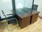 九龙坡办公桌培训桌折叠桌会议桌等等办公家具办公沙发