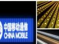 四川泸州采购户外亮化Led硬灯条价格哪家优惠的厂家,灵创照明