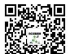 柳州网络布线 安防监控,IT外包弱电工程价格便宜