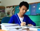 沈阳初高中英语高端辅导超省实验东北育才特级教师