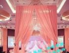 婚礼主持、婚礼策划、演出表演、摄影摄像、舞台灯光等