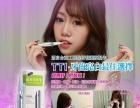 台湾TTI晶彩美牙笔加盟 美容SPA/美发