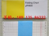 横河记录仪uR2437112纸9573AN色带B9906JA