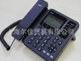 简捷IP542N无线IP电话机 WIFI话机VoIP电话SIP无