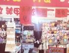 清泉寨 烟台大学第七餐厅 美容美发 商业街卖场