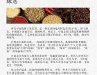 北京重庆小面加盟电话地址