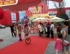 宝宝百日宴儿童生日气球造型 小丑魔术杂耍泡泡秀美女不倒翁