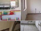 专业电工上门商场电路跳闸.电路短路、漏电维修