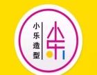 南阳专业韩式半永久纹绣培训学校,南阳哪有韩式半永久培训
