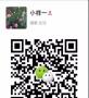 沅陵酉水风情画廊凤凰山凤滩水电站2日游398元