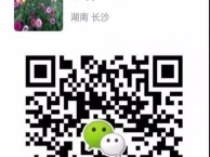 魅力重庆、大画武隆、四渡赤水双飞五日游2499元