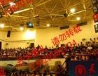 天津大学会计财务在职大专专升本招生仅需130保障班