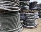 广州白云区废电线电缆回收厂家在哪?