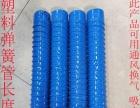 现货橡胶吸尘软风水管长度1 2米一根型号直径32厂